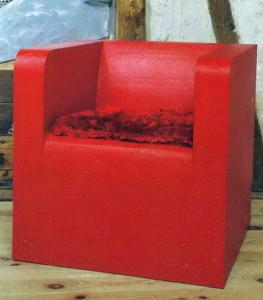 Кресло «КУБ»
