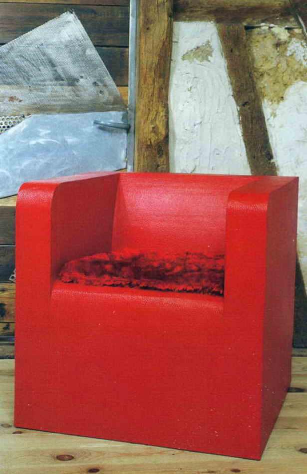 Кресло-куб готово