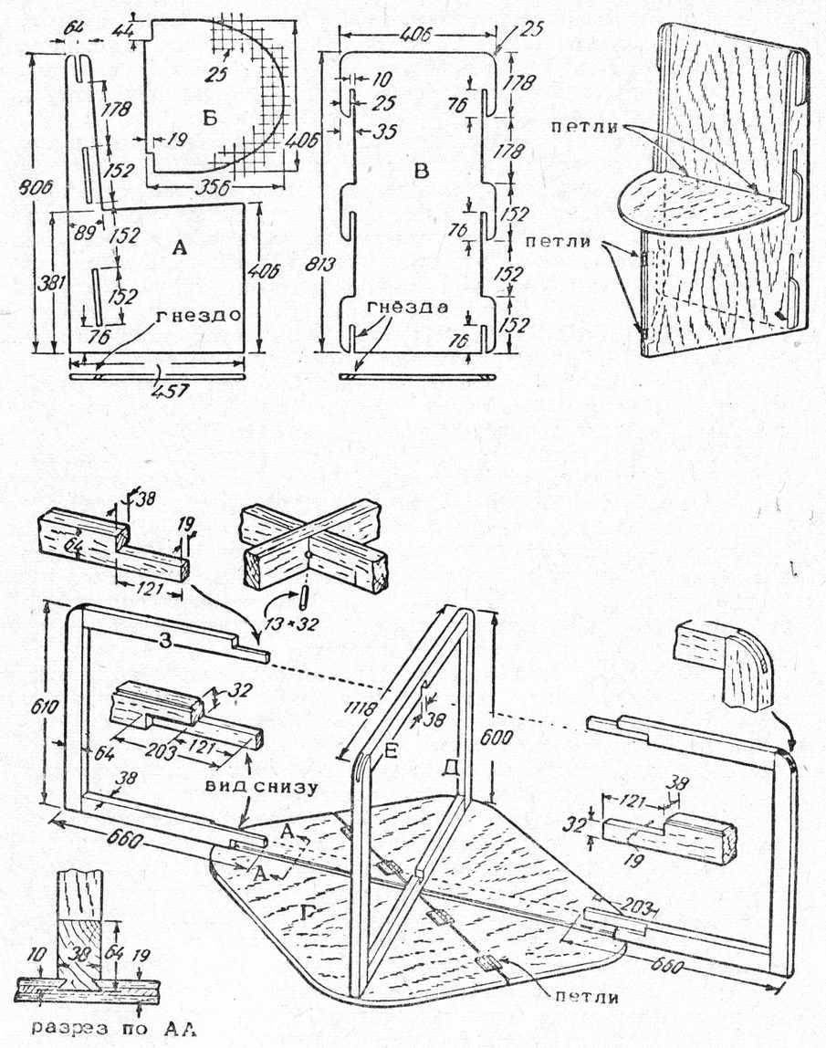 Мебель для сада своими руками чертежи и схемы сборки