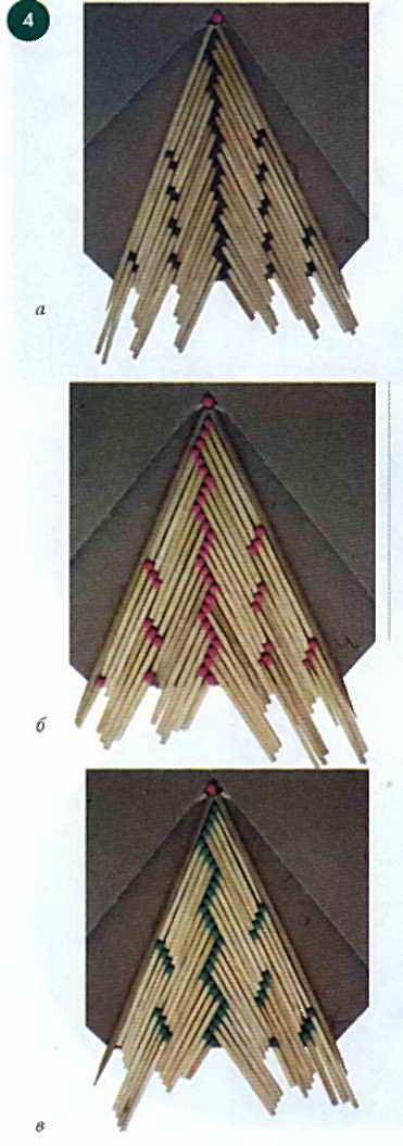 Как из 3 спичек сделать 4 спички 9